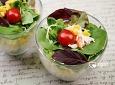 홈카페스타일♥샐러드 비빔밥 만드는법