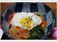우리집 건강밥상~~ 맛있는 비빔밥입니다. ^^