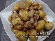 간단하고 맛있는 가을찬 21, 밤땅콩조림~