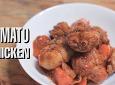 스파게티소스를 활용한 간단한 토마토 치킨