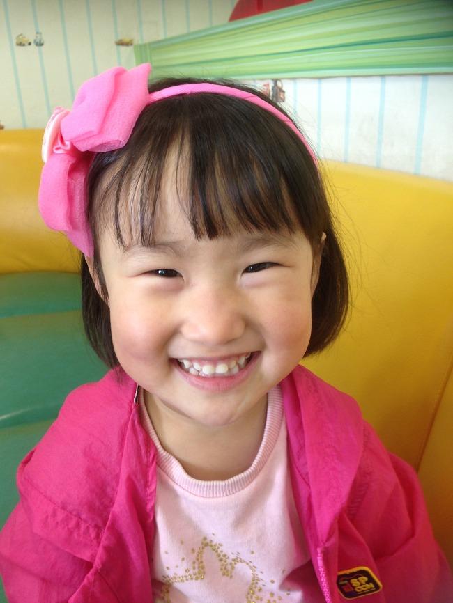 핑크공중 우리딸